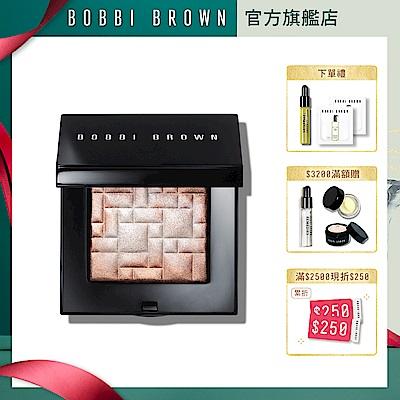 【官方直營】Bobbi Brown 芭比波朗 金緻美肌粉