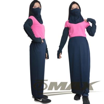 OMAX透氣防曬袖套 +防曬裙+護頸口罩(3件組合)-藍色
