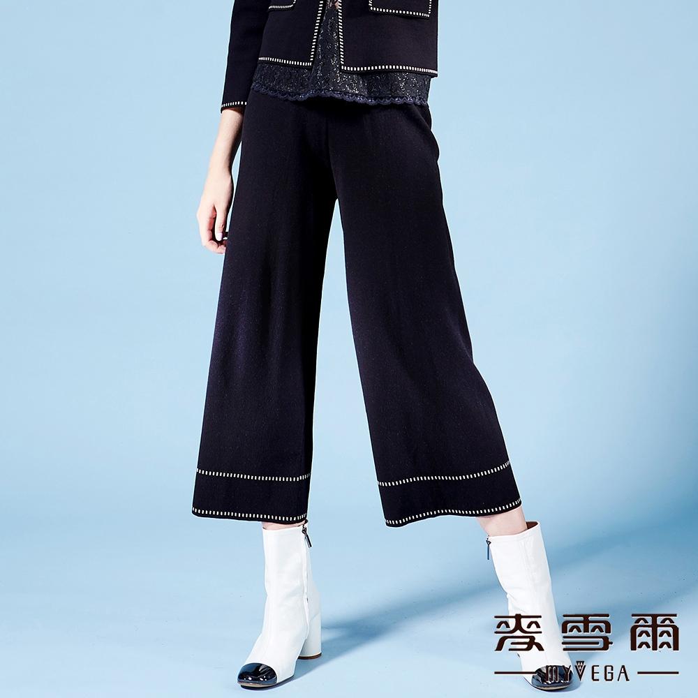 【麥雪爾】棉質立體線條喇叭寬長褲