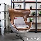 TENDAYS 柔織紓壓辦公室護背+椎墊 組合(兩件椅組)