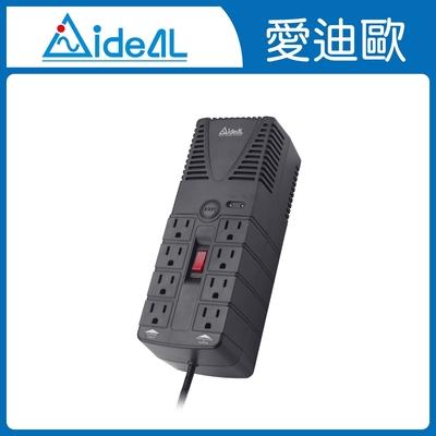 愛迪歐IDEAL【新升級】1000VA 穩壓器 PS-1000(1000VA/500W)