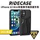 TOPEAK RIDECASE iPHONE 12 Mini 耐衝擊保護手機殼 product thumbnail 1