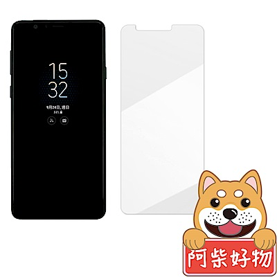 阿柴好物 Samsung Galaxy A8 Star 非滿版 9H鋼化玻璃貼