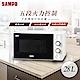 SAMPO聲寶 28公升天廚機械式微波爐 RE-N328TR product thumbnail 1