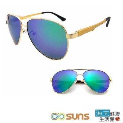 海夫健康生活館 向日葵眼鏡 鋁鎂偏光太陽眼鏡 UV400/MIT/輕盈  02021-金框綠水銀