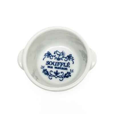 日本 MEISTER HAND LA CUISINE 小烤皿