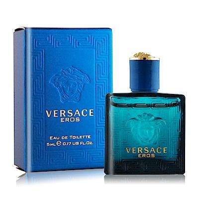 Versace Eros 艾諾斯情緣男性淡香水5ml EDT-國際航空版