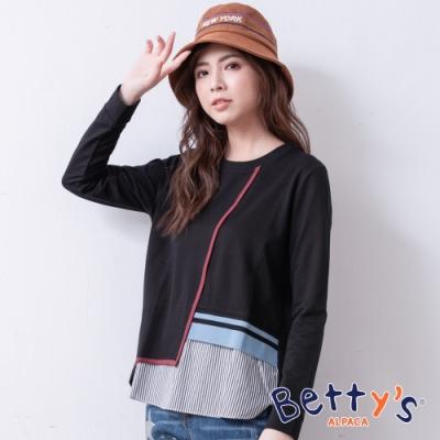 betty's貝蒂思 圓領配色拼接條紋上衣(黑色)
