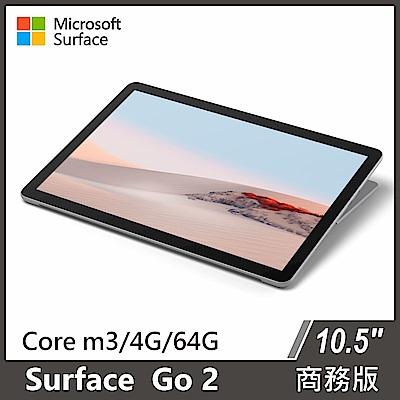 Surface Go 2 m3/4G/64G 商務版