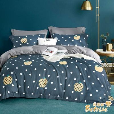 Betrise微香蘋果-藍 雙人 3M專利天絲吸濕排汗四件式兩用被床包組(採用3M專利吸濕排汗藥劑)