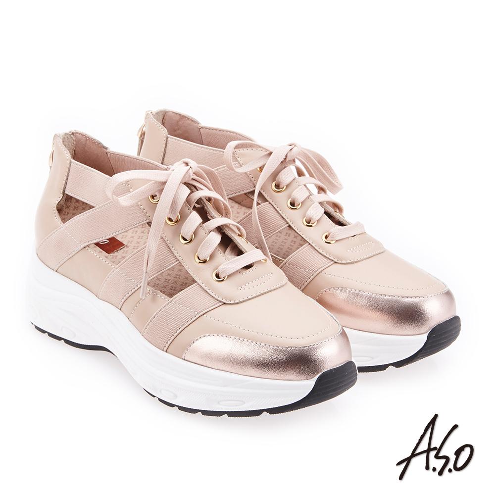 A.S.O 時尚都會 全真皮鏤空拉鍊休閒鞋 卡其