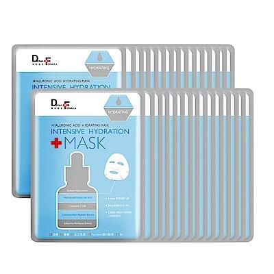 (即期品)DF美肌醫生 玻尿酸保濕補水面膜重量組(30片)