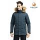【hilltop山頂鳥】男款防水透氣保暖蓄熱羽絨長大衣PF21XM55ECE0藍 product thumbnail 1