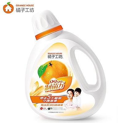 橘子工坊 天然濃縮洗衣精1800ml -制菌力