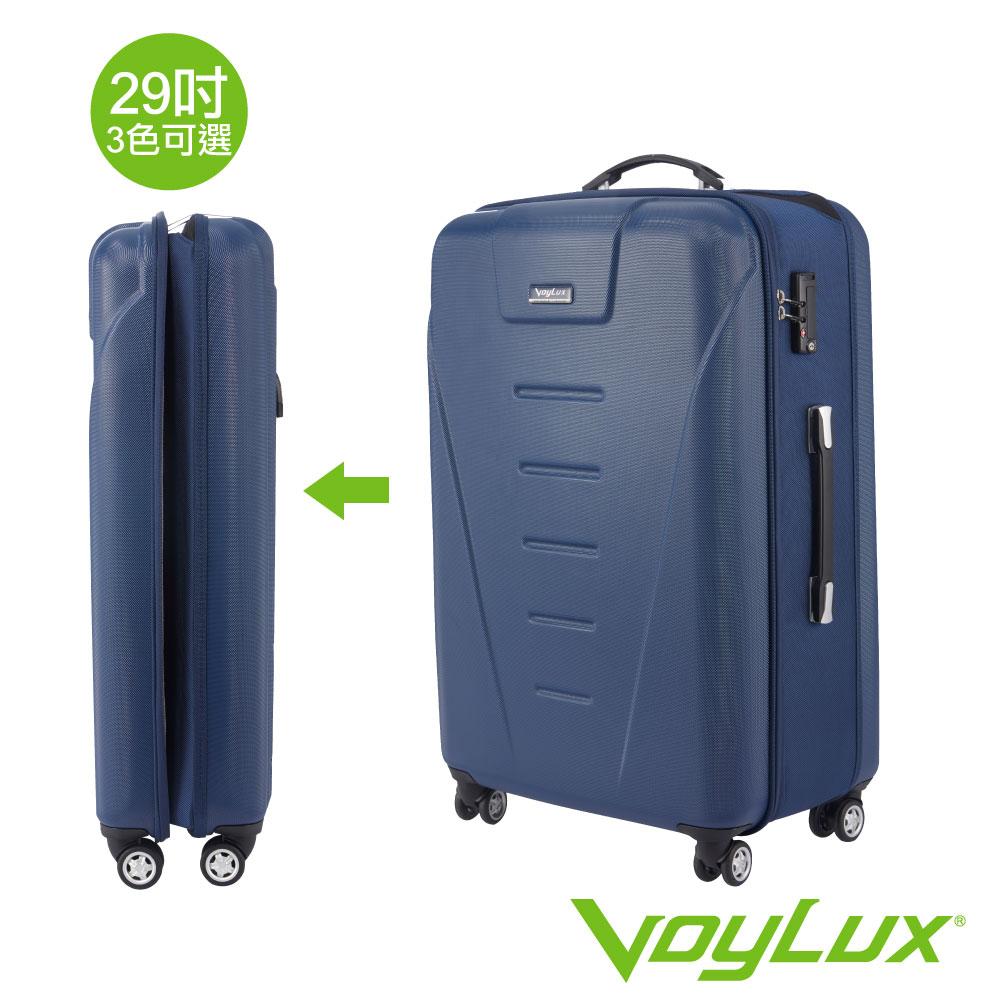 Voylux 伯勒仕-LUXAGE 29吋硬殼八輪 收摺旅行箱-藍色3988919