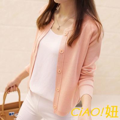 [時時樂限定]簡約純色開襟針織外套 (共五色)-AQUA Peach