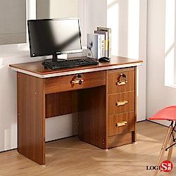 LOGIS高效收納方案工作桌 書桌100cm電腦書桌 多用途桌 胡桃木紋桌 辦公桌