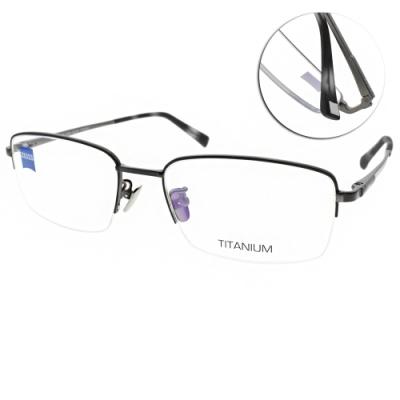 ZEISS蔡司眼鏡 鈦材質 典雅半框款/霧黑 #ZS85018 F029