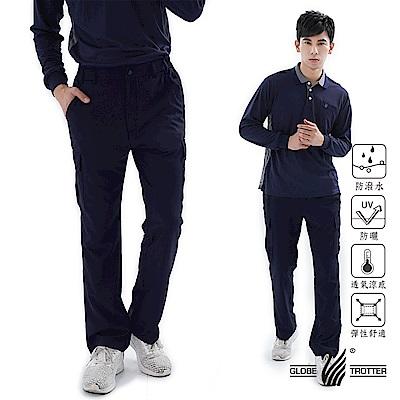 【遊遍天下】男款彈性抗UV透氣多口袋休閒長褲GP10004丈青