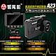 真黃金眼-響尾蛇-A23-單鏡頭-行車記錄器