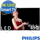 PHILIPS飛利浦 49吋 4K 連網液晶顯示器+視訊盒 49PUH6601