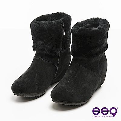 ee9北歐時尚~經典素面毛茸茸柔軟兔毛平底內增高短靴*黑色