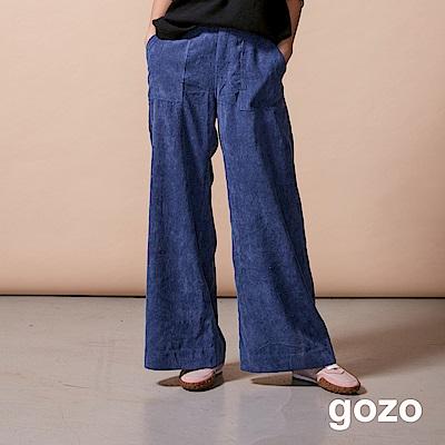 gozo 燈芯絨修身高腰直筒寬褲(二色)