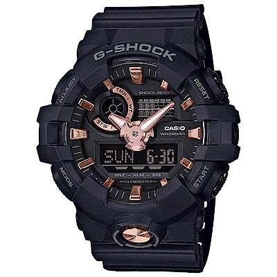 G-SHOCK 玫瑰金色雙顯潮流設計運動錶(GA-710B-1A4)-黑金/53.4mm
