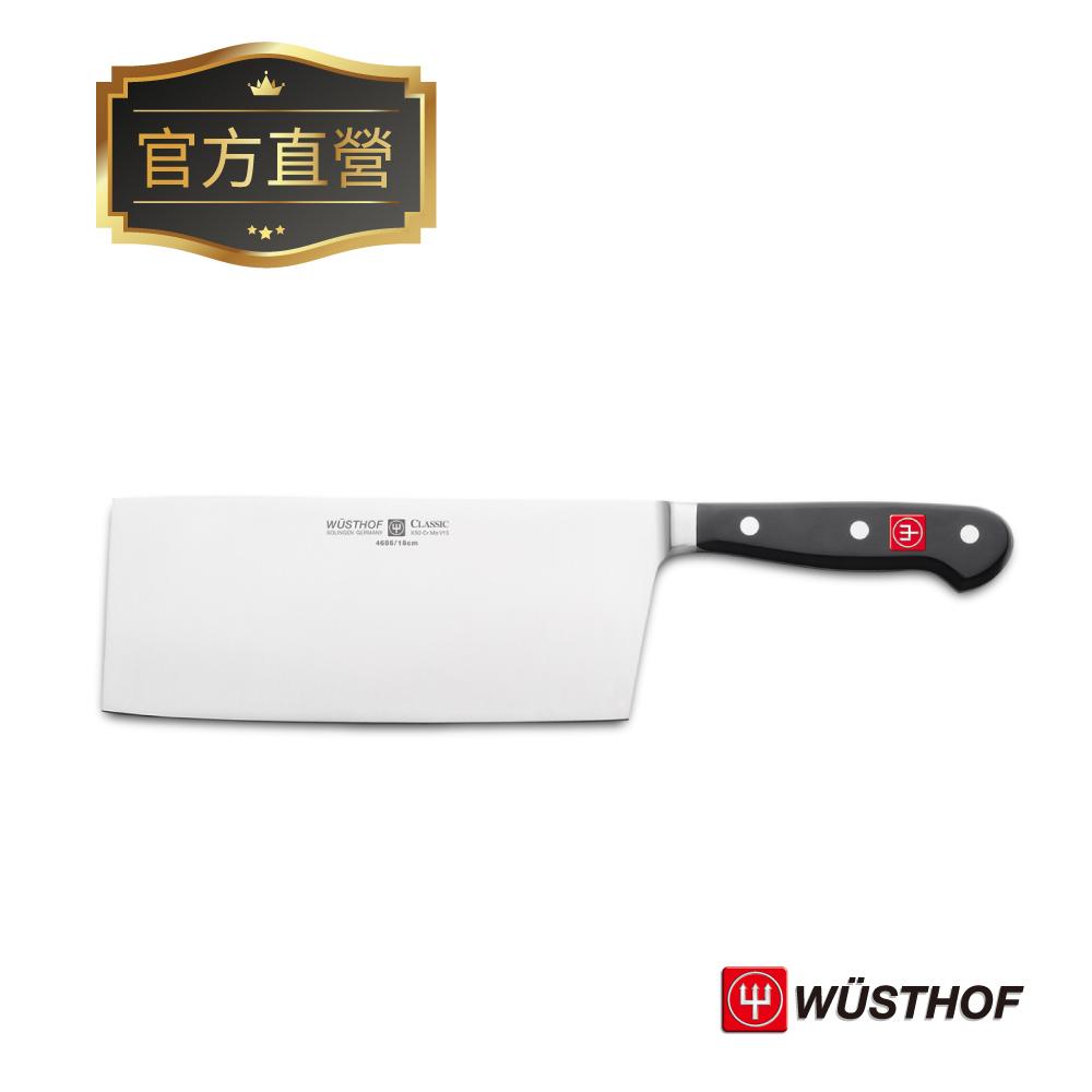 [結帳5折] WUSTHOF 德國三叉牌 CLASSIC中式廚刀18cm