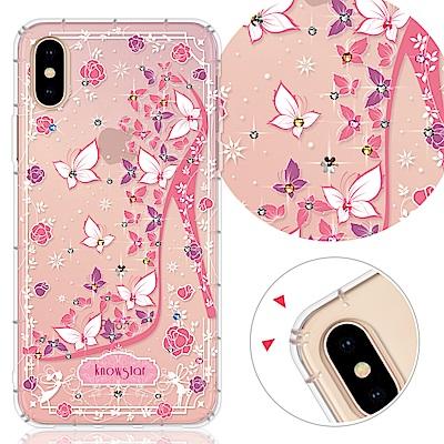 KnowStar APPLE iPhone XS Max 奧地利彩鑽防摔手機殼-玫瑰仙履