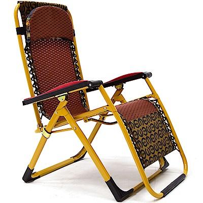 立體彈性網布方管躺椅(送杯架)