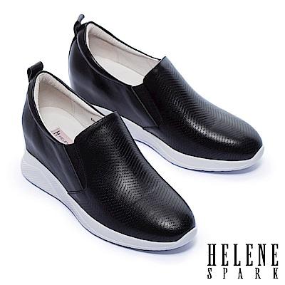 休閒鞋 HELENE SPARK 質感鋸齒波紋沖孔全真皮厚底休閒鞋-黑