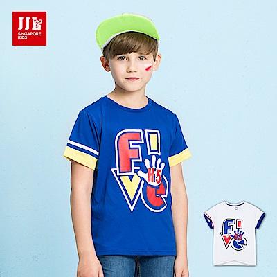 JJLKIDS Hi5動感個性印花T恤(2色)