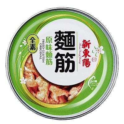 新東陽 原味麵筋170g