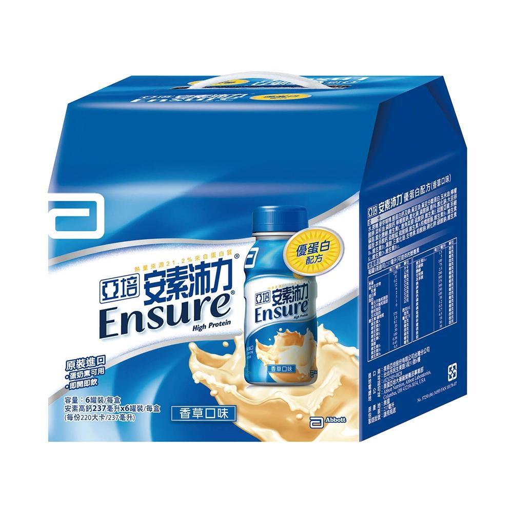 亞培 安素沛力禮盒(237ml x6入)