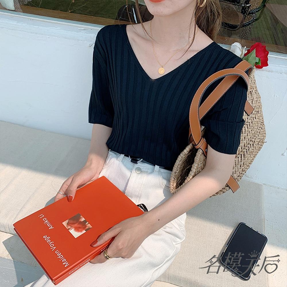 名模天后-時尚簡約百搭純色V領造型上衣-3色(F)