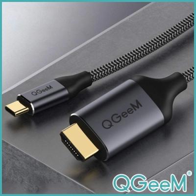 【美國QGeeM】Type-C轉HDMI鍍金口4K高畫質影音傳輸線 1.8M