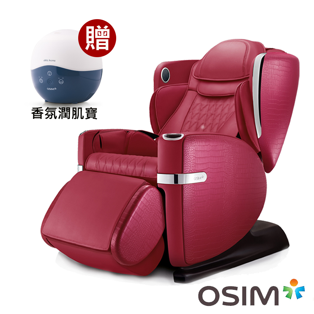 OSIM uLove2 4手天王 按摩沙發 按摩椅 OS-888 紅色款 贈香氛潤肌寶 + 娛樂架