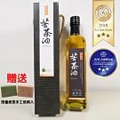 秋林一號苦茶油500ml買二瓶送限量感恩手工皂兩入(價值500元)