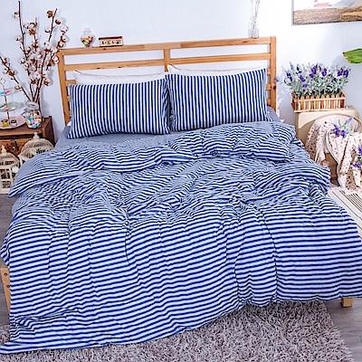 La Lune 日式無印旅行風針織雙人床包枕套3件組 北海道 藍色之池塘