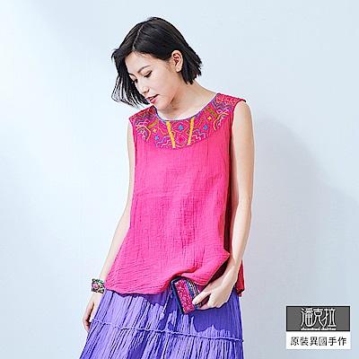 潘克拉 現代藝術繡線捲背心- 桃紅