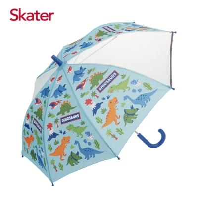 【日本Skate】兒童雨傘-恐龍