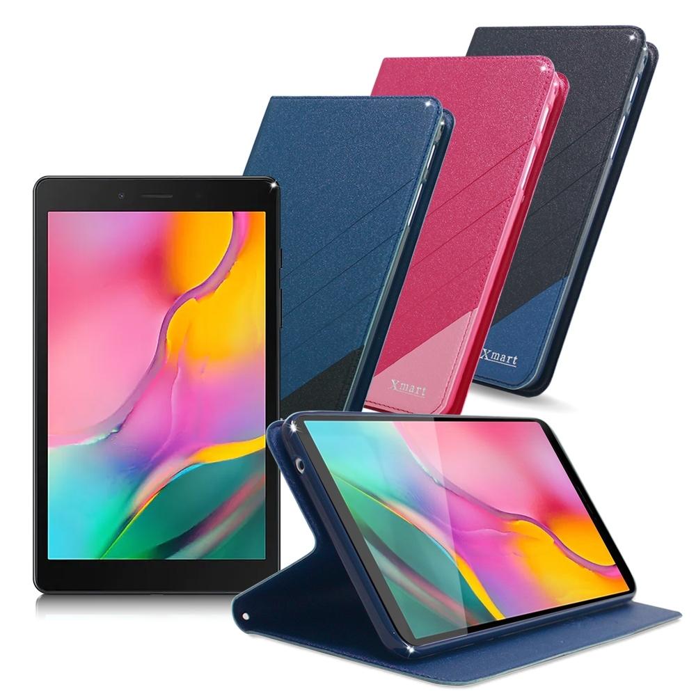 Xmart 三星 Galaxy Tab A T295 8吋 完美拼色磁扣皮套