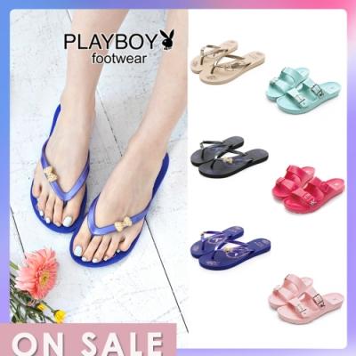 【時時樂限定】PLAYBOY簡約輕盈休閒拖鞋-6色任選