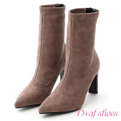 D+AF 超模魅力.尖頭絨料美腿高跟襪靴*灰棕