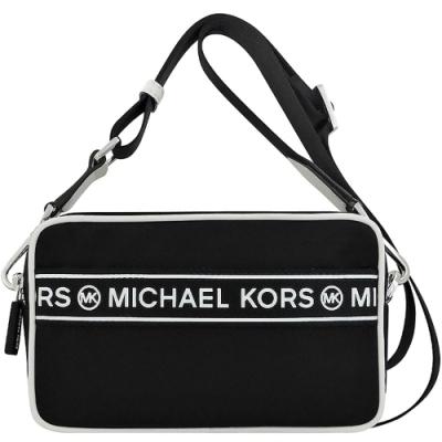 MICHAEL KORS Kenly 輕量尼龍牛皮雙層斜背包(黑色)