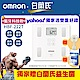 OMRON歐姆龍 藍牙傳輸體重體脂計HBF-222T-白色 product thumbnail 1