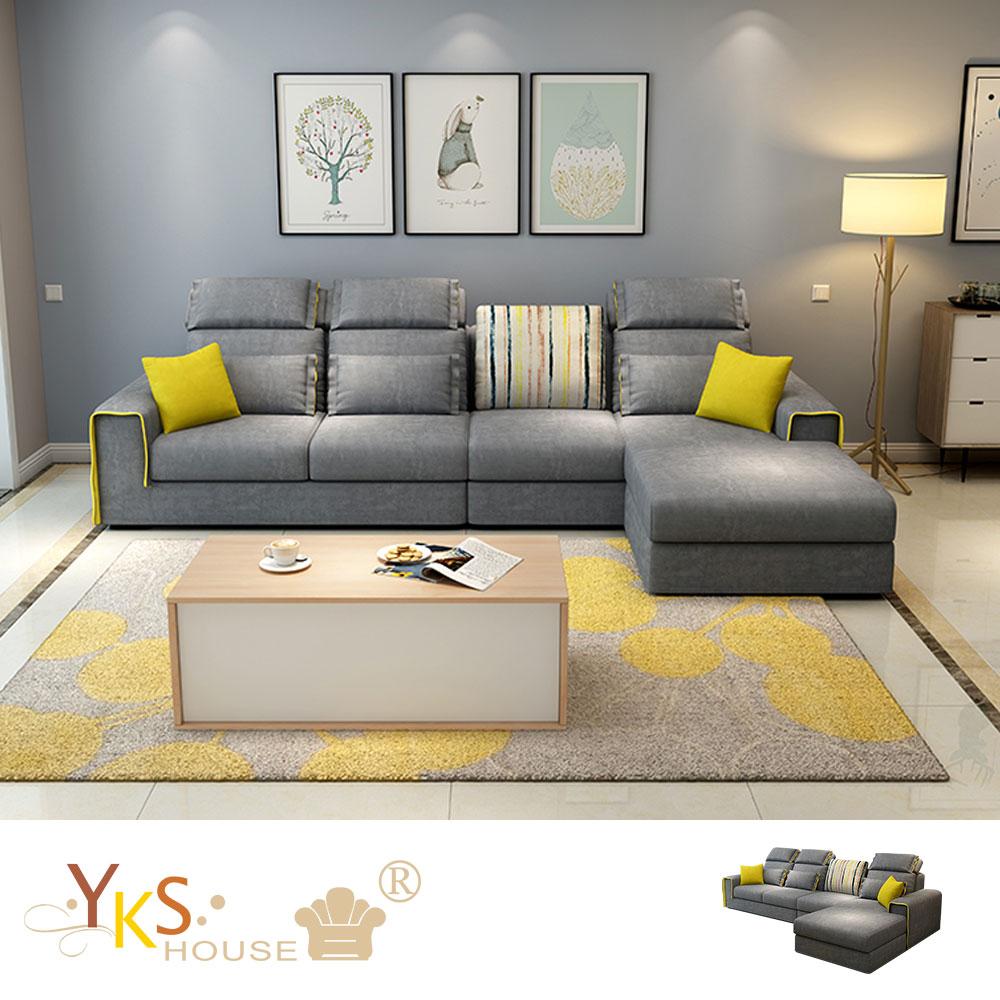 YKS-康緹L型布沙發-獨立筒版(四款可選)