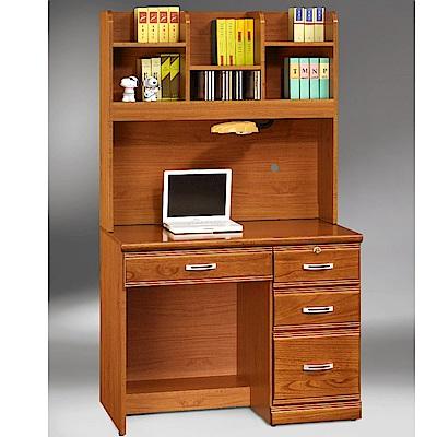 MUNA希爾達樟木色實木3.2尺書桌(全組)  97X59X167cm
