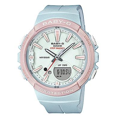 BABY-G 城市慢跑計步功能女錶(BGS-100SC-2A)-粉藍/42.6mm